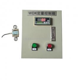 WDK称重定量控制器-龙魁工业技术有限责任公司