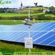 TWS-4B 光伏环境j监测仪 光伏气象站设备 厂家直销