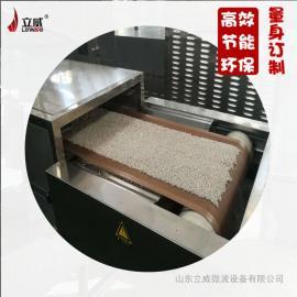 50HMV猫砂干燥设备 整机不锈钢