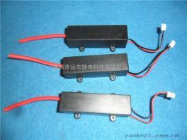 加工定制高压包 涂装设备倍压模块性能优越