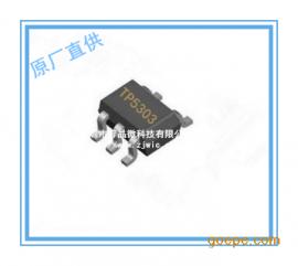 TP5303 可供 SOT-23-3,SOT-23-5,SOT-89 多种封装 形式升压到5V