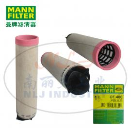 MANNFILTER(曼牌滤清器)MANNFILTER曼牌滤清器 安全芯CF400