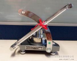 YYT-2000B倾斜式微压计0.5级