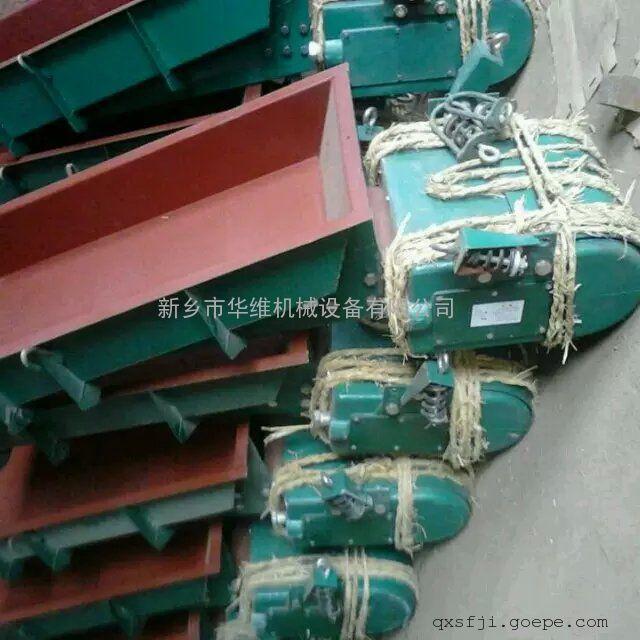 华维机械客户指定品牌GZ1-GZ6电磁振动给料机