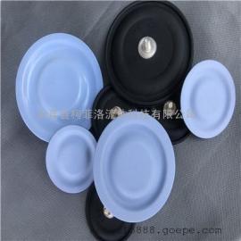 计量泵膜片 复合膜片 机械隔膜计量泵膜片GM120-500隔膜片