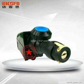 FAX-63/380三防插座插销防水防尘防腐插销