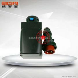 工程塑料3-5芯防水防尘防腐插座插销FCX-32/380V