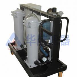 华航厂家定制生产高粘度油滤油机GLYC系列 型号齐全 支持定制