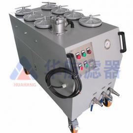 华航厂家生产超精密滤油机CS-AL-7R系列 型号齐全 支持定制