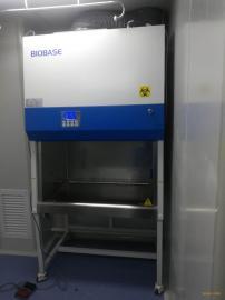 二级 BIOBASE 生物安全柜BSC-1100IIB2-X
