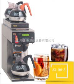 美国邦恩BUNN AXIOM-3茶咖机、商用全自动茶咖机冷热速溶能咖啡机