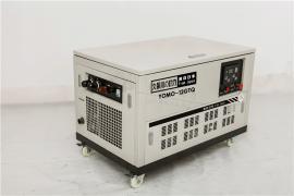 10kw汽油发电机原装现货