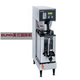 【BEN's CAFE】美国BUNN 单头SF美式咖啡机Single SH DBC商用