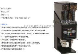 美国邦恩 奔牌/BUNN MHGA咖啡磨豆机 咖啡豆研磨机(双豆槽)