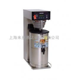 ITCB DV 港式奶茶用 单头 美式咖啡机 美国BUNN 智能冲茶咖啡机