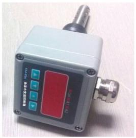 插入式油混水信号器WIOM350-L750-0-0-1-0-2变送输出
