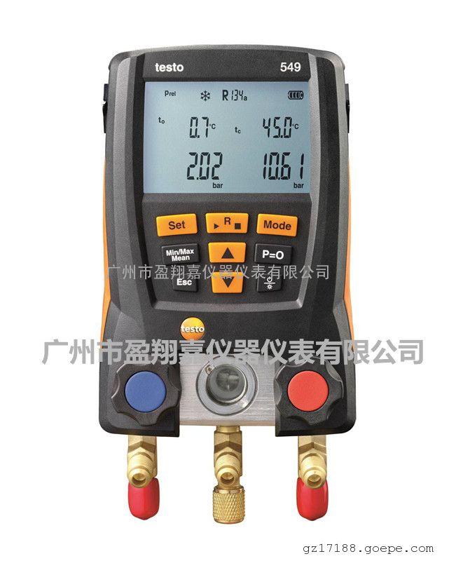 testo 549基础级电子冷媒检测仪
