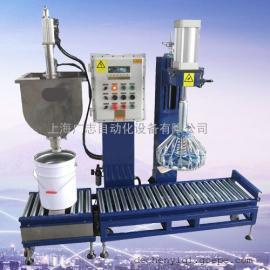 油墨树脂灌装机 固化剂灌装设备