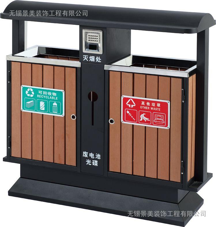 无锡钢木二分类果皮箱厂家-无锡钢木户外果皮箱生产商