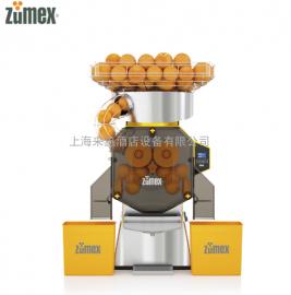ZUMEX SPEED PRO (闪电) 全自动榨汁机 橙汁机 商用 自动剥皮