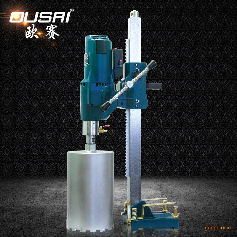 欧赛金刚石钻孔机水磨钻机岩石钻孔机图片