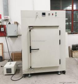 耐高温不锈钢HD-640B高温烘箱干燥试验箱烤箱