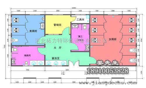 2A旅游公厕-图10