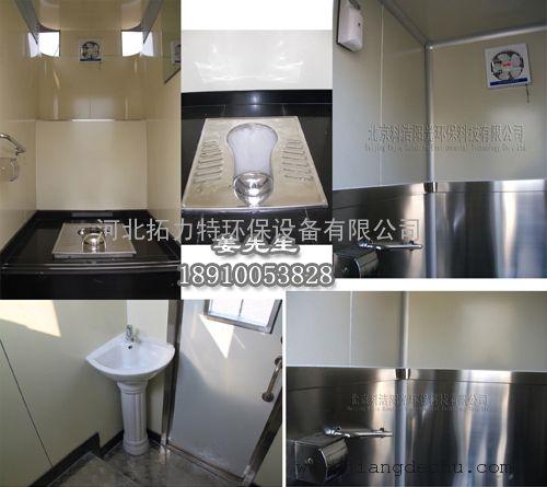 仿古造型环保旅游厕所