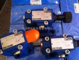 现货销售HUADE华德SV30GA1-40B液控单向阀