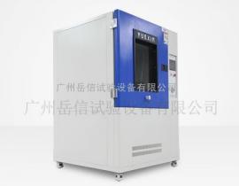 防水测试设备IPX9K高温高压喷淋试验测试箱