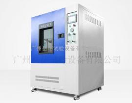 防水测试设备IPX1-4滴淋雨试验测试箱