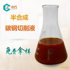 中万半合成碳钢切削液 防锈性能突出 清洗性能优异 抑泡性能好