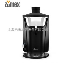ZUMEX-MULTIFRUIT(装甲) 榨汁机,商用,多种果蔬,原汁机,离心