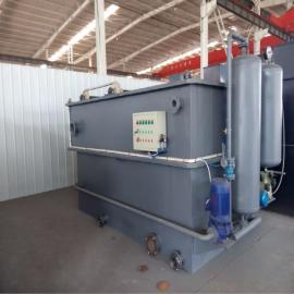 小型医疗废水处理设备厂家供应气浮机NBE-1036