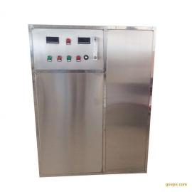 万格立空气源200G臭氧发生器净化车间臭氧机