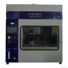 GB5169针焰测试