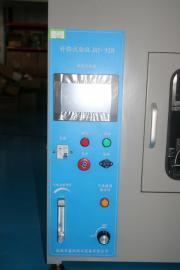 标准针焰试验JAY-9202A