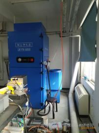 中央式烟尘净化机(一体式机组)