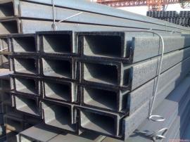 槽钢批发价格 多少钱一吨Q235
