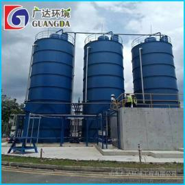 屠宰场污水处理设备 高浓度COD处理 厌氧塔