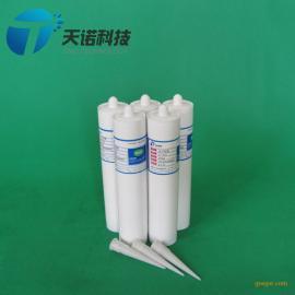 天佑TY-519元器件粘接固定胶 白色阻燃密封胶 RTV硅橡胶
