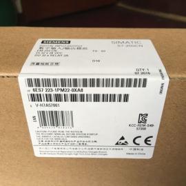 西门子6ES7223-1BL22-0XA8详细说明