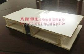 【品质保证】大峰净化专业生产中空玻镁板彩钢板车间专用 价格便�