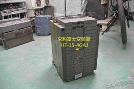 富士 变频器 H7-15-4GA1