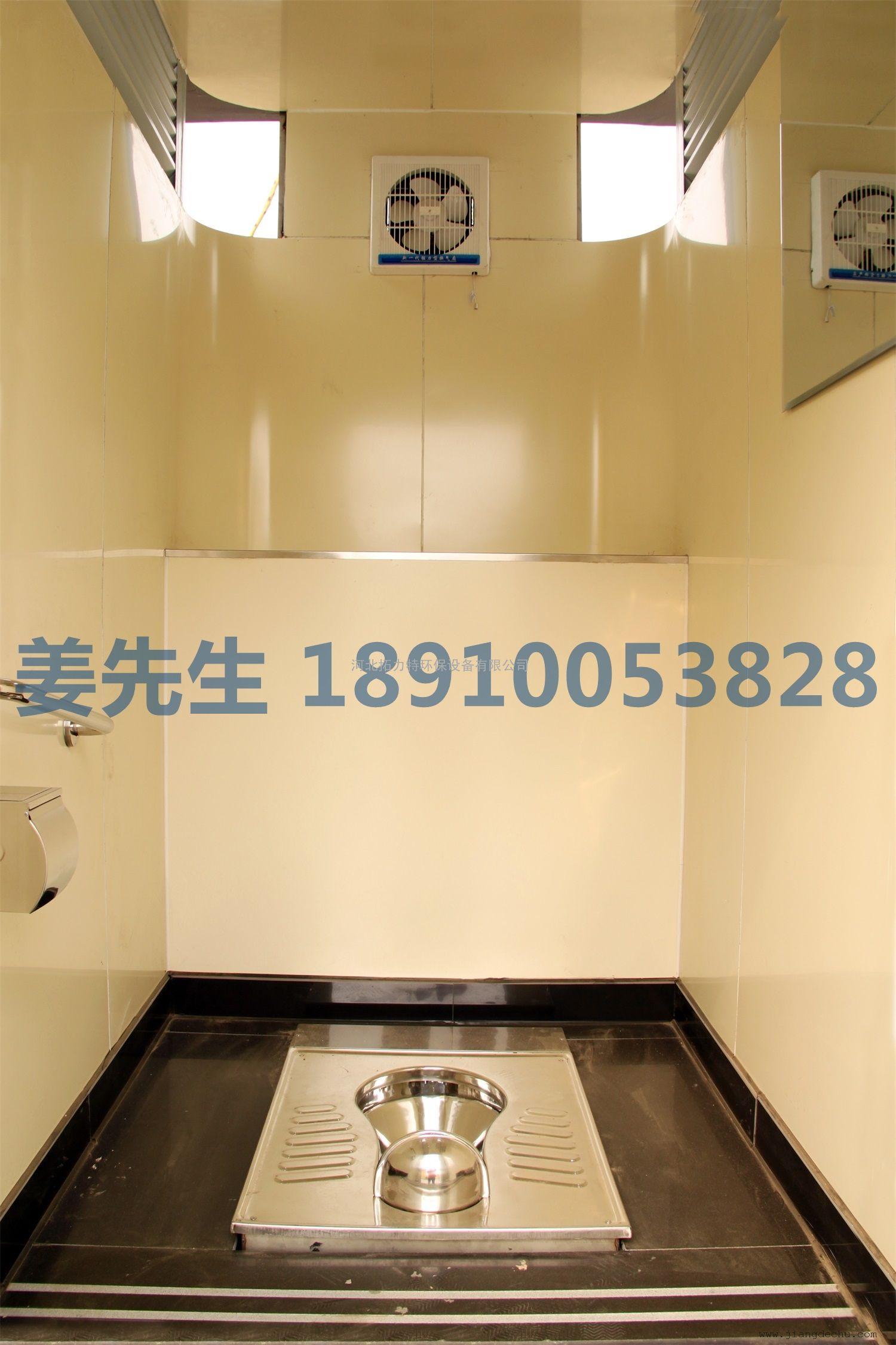 智能泡沫环保厕所旅游厕所