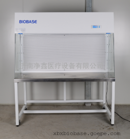 BIOBASE 超净工作台 BBS-H1500 双人单面水平
