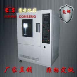 换气式老化试验箱 高温耐黄变试验机 电线电缆耐老化试验箱
