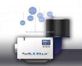 百瑞泽 BE-M系列 机床加工中心油雾收集器