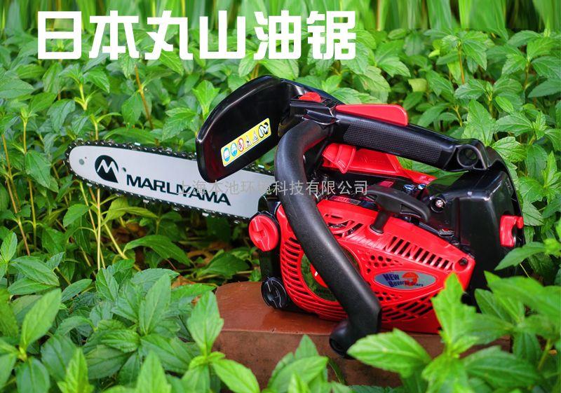 日本原装进口油锯mcv3101t单手油锯便携式手提式小型油锯12寸图片