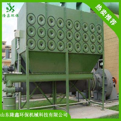 除尘设备 除尘设备价格 除尘设备厂家
